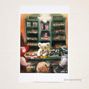「working bear」 Yumi Kohnoura作 オリジナル・ポストカード 絵はがき 葉書 絵画 クマ テディベア パン屋【ネコポス対応】