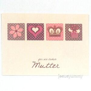 【ドイツ製】ポストカード 絵はがき 母の日 ハガキ メッセージカード【ネコポス対応】