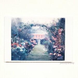 「Le Jardin Secret」 Yumi Kohnoura作 オリジナル・ポストカード 絵はがき 葉書 絵画 フランス ガーデン 花 風景 ル・ジャルダン・スクレ 【ネコポス対応】