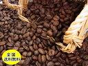 石焼焙煎コーヒー石焼キリマンジャロ 400g コーヒー豆:【RCP】【HLS_DU】