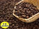 自家焙煎コーヒー特選コーヒー バリ アラビカ「神山」 (400g) コーヒー豆:【RCP】【HLS_DU】