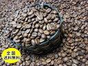 自家焙煎コーヒー特選コ-ヒ- ケニア AA 400g コーヒー豆:【RCP】【HLS_DU】