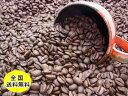 【カフェイン97%以上カット】自家焙煎 デカフェ カフェインレスコーヒー(コロンビア) 400gコーヒー豆:【RCP】【HLS…