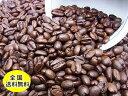 【カフェイン97%カット】自家焙煎 デカフェ カフェインレスコーヒーエチオピアshakisso(モカ) 400gノンカフェイン …