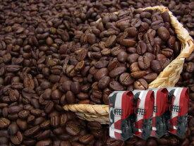 自家焙煎1kgコ-ヒ-セット【250g×4種類】コロンビアマンデリンスペシャルブレンドちょっと濃い味ブレンド:【あす楽 対象商品】 コーヒー豆:【RCP】【HLS_DU】