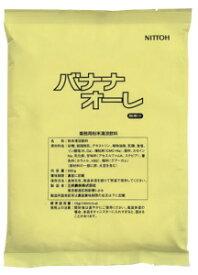 ミルク風味の粉末飲料NITTO バナナオーレ500g 業務用:【RCP】【HLS_DU】