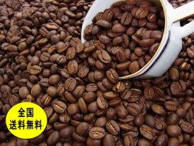 自家焙煎コーヒーガテマラSHB 400g コーヒー豆:【RCP】【HLS_DU】