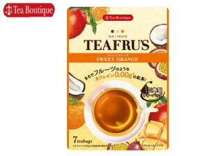 【カフェインレス】ティーブティック ティーフルズ TEAFRU'S スウィートオレンジ(7TB入) ノンカフェイン 紅茶:【RCP】【HLS_DU】