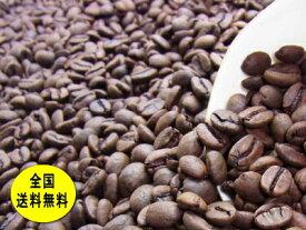 【カフェイン97%以上カット】自家焙煎 デカフェ カフェインレスコーヒー(グァテマラSHB) 400gコーヒー豆:【RCP】【HLS_DU】
