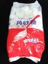 角砂糖小型 1kg(1粒約3.7g×約270個):【RCP】【HLS_DU】