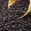 【カフェイン99.9%カット】自家焙煎 デカフェ カフェインレスコーヒー(バリアラビカ 神山) (500g)ノンカフェイン コーヒー豆:【RCP】【HLS_DU】