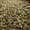 生豆コーヒー【カフェイン97%以上カット】デカフェ カフェインレスコーヒー(バリアラビカ 神山) (2kg入)ノンカフェ…