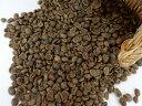 生豆コーヒー【カフェイン97%カット】デカフェ カフェインレスコーヒーグァテマラSHB 500gノンカフェイン 生豆:【RCP…