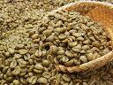 生豆コーヒー【カフェイン97%以上カット】デカフェ カフェインレスコーヒー(コロンビア) (1kg入)ノンカフェイン 生…