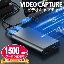 「楽天1位」キャプチャーボード USB3.0 1080p60fps パススルー HD キャプチャーボックス ゲーム録画/ビデオ録画/ライブ配信/医用撮像/ Switch/PS5/PS4/Xbox/PS3/スマホ用 OBS/Potplayer/XSplit適用 Mac/Windows/7/8/10/Linux OS対応