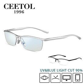 CEETOL ブルーライトカットメガネ PCメガネ PC眼鏡 パソコン メガネ PCめがね ブルーライト防止 超軽量 おしゃれ 度なしメガネ ブルーライト90%カット テレワーク ブルーライト対策めがね 父の日プレゼント ギフト