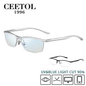 CEETOL ブルーライトカットメガネ PCメガネ PC眼鏡 パソコン メガネ PCめがね ブルーライト防止 超軽量 おしゃれ 度なしメガネ ブルーライト90%カット テレワーク ブルーライト対策めがね プレ