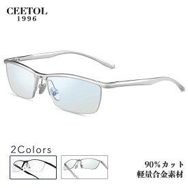 ブルーライトカット メガネ PCメガネ CEETOL PC眼鏡 パソコン メガネ PCめがね ブルーライト防止 超軽量 おしゃれ 度なしメガネ ブルーライト90%カット ギフト プレゼント