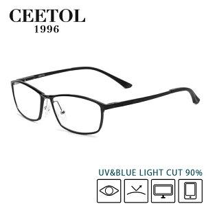 CEETOL ブルーライトカットメガネ PCメガネ PC眼鏡 パソコン メガネ PCめがね ブルーライト防止 超軽量 おしゃれ 度なしメガネ ブルーライト90%カット ブルーライト対策めがね プレゼント ギフ
