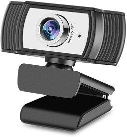 在庫あり 即納 ウェブカメラ WEBカメラ 200万画素 Full HD画質 1080p 背景置き換え 美顔機能 テレワーク PCカメラ マイク内臓 高画質 USB接続 ZOOM 会議 自宅 オフィス Skype ビデオ通話 ビデオチャット オンライン授業 在宅勤務