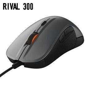 【送料無料】ゲーミングマウス SteelSeries Rival 300 Gunmetal Grey 62350  シルバー マウス スティールシリーズ