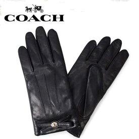 【メール便送料無料】F55189 BLK COACH コーチ アパレル 手袋 ブラック BLK レザー 手袋 レディース アウトレット品 並行輸入品