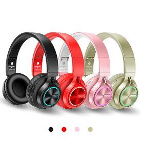【新色追加!】Picun B6 Bluetooth ヘッドホン 高音質 防水 折りたたみ式 ワイヤレス イヤホン ブルートゥース ヘッドホン イヤフォン ワイヤレスイヤホン ジャンク品