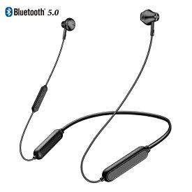 【メール便送料無料】【第2世代 Bluetooth5.0】ワイヤレスイヤホン PICUN X3 高音質 防水 防汗 ブルートゥース イヤホン bluetooth 最大35時間再生 通話 長時間 両耳 スポーツ スマホ iPhone Android 対応 ランニング スポーツ