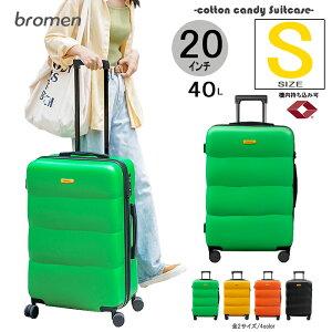【送料無料】bromen S コットンキャンディシリーズ 20インチ スーツケース キャリーケース 大容量 軽量 キャリーバッグ 旅行用品 旅行かばん 海外旅行 軽量 安い かわいい SML