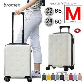【送料無料】bromen M チョコレートシリーズ 22インチプラス 24 インチ Mサイズ スーツケース キャリーケース 大容量 軽量 キャリーバッグ 16 20 22 24 26 28 旅行用品 旅行かばん 海外旅行 軽量 安い かわいい SML