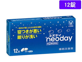 【第(2)類医薬品】薬)大正製薬/ネオディ 12錠