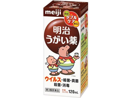【第3類医薬品】薬)明治/明治うがい薬 120ml
