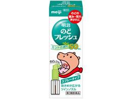 【第3類医薬品】薬)明治/明治のどフレッシュ 50ml