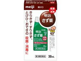 【第3類医薬品】薬)明治/明治きず薬 30ml
