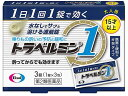 【第2類医薬品】薬)エーザイ/トラベルミン1 3錠 ランキングお取り寄せ