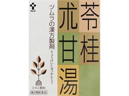 【第2類医薬品】薬)ツムラ/苓桂朮甘湯エキス顆粒 24包
