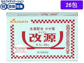 【第(2)類医薬品】薬)カイゲン/改源 26包