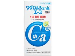 【第2類医薬品】薬)ワダカルシウム製薬/ワダカルシュームエース 280錠