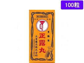 【第2類医薬品】薬)大幸薬品/正露丸 100粒