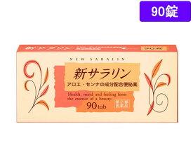 【第(2)類医薬品】薬)大塚製薬/新サラリン 90錠