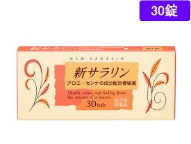 【第(2)類医薬品】薬)大塚製薬/新サラリン 30錠