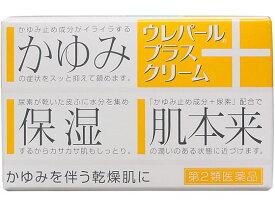 【第2類医薬品】薬)大鵬薬品工業/ウレパールプラスクリーム 80g
