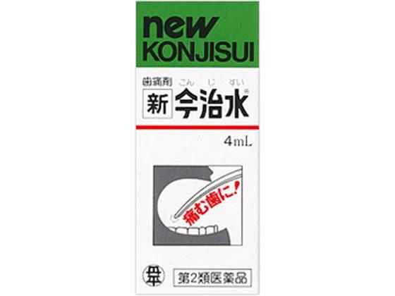 【第2類医薬品】薬)丹平製薬/新今治水 4ml