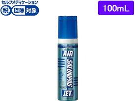 【第3類医薬品】薬)久光製薬/エアーサロンパスジェットα 100ml