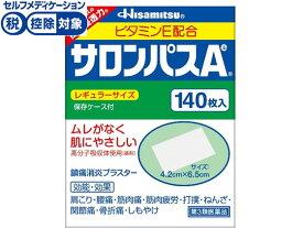 【第3類医薬品】薬)久光製薬/サロンパス AE 140枚