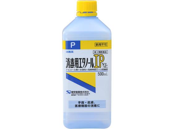 【第3類医薬品】薬)健栄製薬/消毒用エタノールIP「ケンエー」 500ml