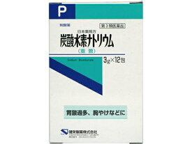【第3類医薬品】薬)健栄製薬/炭酸水素ナトリウム 分包 3gx12包