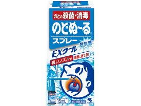 【第3類医薬品】薬)小林製薬/のどぬーるスプレーEX クール 15ml