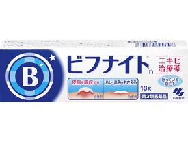 【第3類医薬品】薬)小林製薬/ビフナイトn ニキビ治療薬 18g
