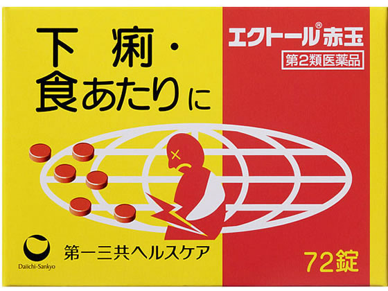 【第2類医薬品】薬)第一三共/エクトール 赤玉 72錠